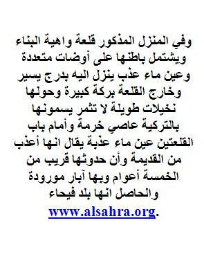 2007-08-09_135447.jpg