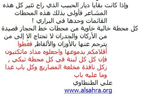 2007-08-16_2117311.jpg
