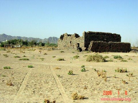 قلعة الحفيرة