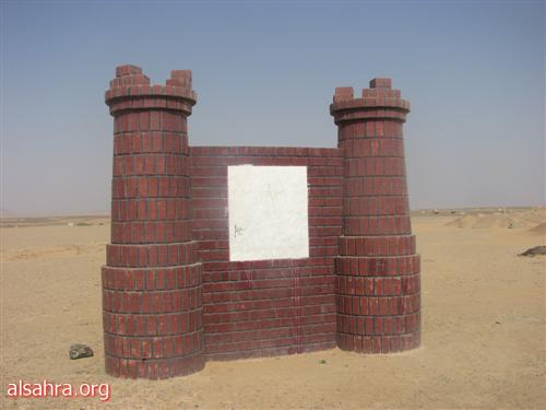 مدخل ذات الحاج