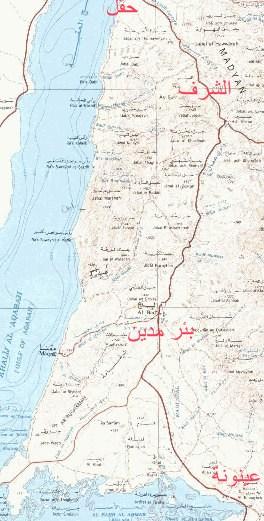 درب الحج المصري