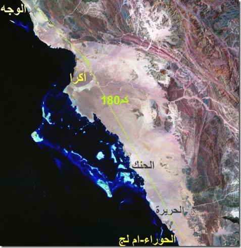 2010-02-21_215545