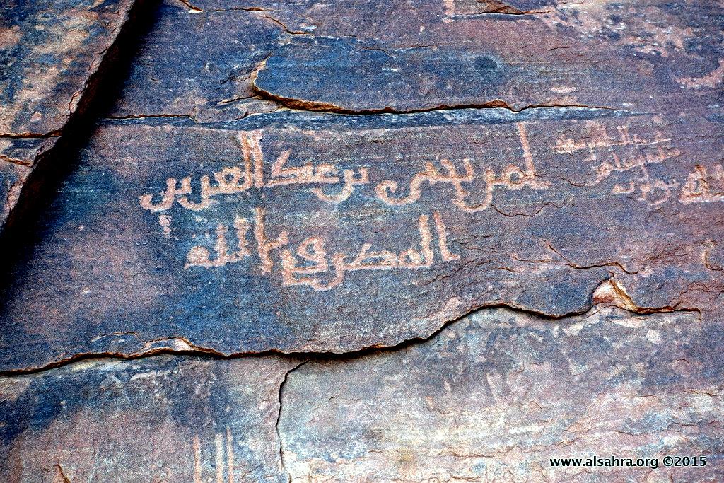 يحيى بن عبدالعزيز المطرفي