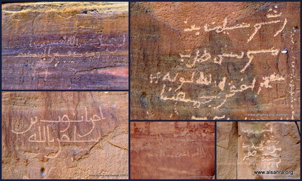 ula petroglyphs