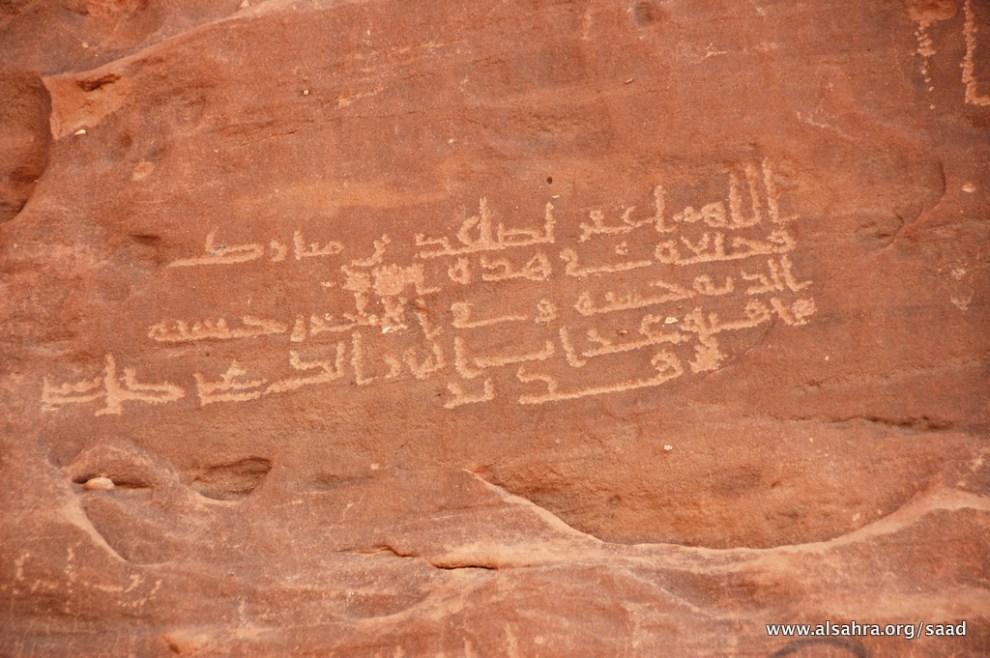 اللهم اغفر لصاعد بن مبارك وخلفه في هذه النه حسنة وفي الاخرة حسنة واقيه عذاب النار انك على كل شي قدير