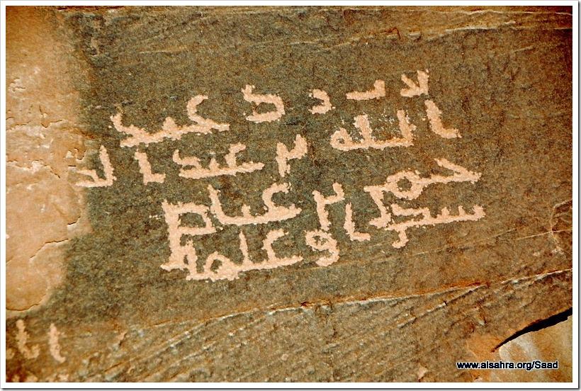يارب زد عبدالله بن عبدالرحمن بن عياض شكرا وعلما؟
