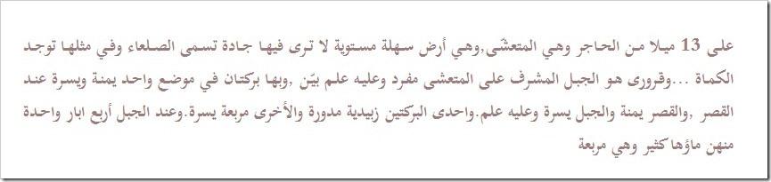 ScreenHunter_10 May. 23 12.21