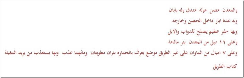 ScreenHunter_13 May. 23 12.25