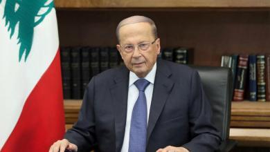 صورة كلمة رئيس الجمهورية ميشال عون.