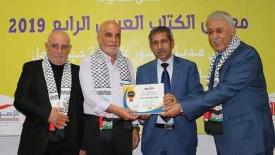 Photo of حفل تكريمي للعميد توفيق عبد الله في الجامعة الاسلامية