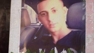 Photo of الذكرى السنوية الأولى لفقيد الشباب حسين بدران