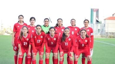 Photo of ناشئات لبنان تحرزن بطولة غرب آسيا لكرة القدم