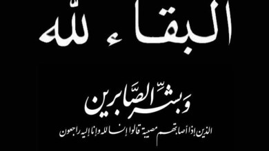 Photo of السكسكية:الحاجة حسنة وهبي في ذمة الله