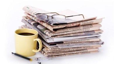 Photo of 🔵 عناوين و أسرار الصحف المحلية الصادرة يوم الاثنين في 24 شباط 2020