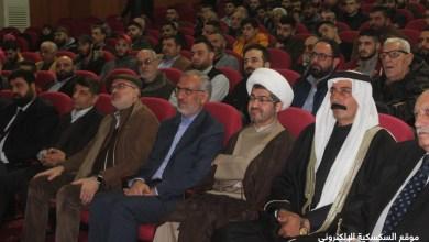 Photo of إحتفال تكريمي في مجمع السيدة الزهراء (ع) صيدا