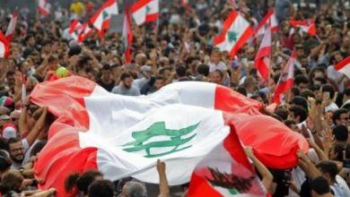 Photo of أيها اللبنانيون انهضوا من سباتكم وثوروا