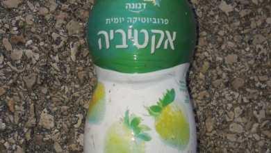 Photo of من جديد نفايات وأغراض طبية إسرائيلية على شاطئ بلدة عدلون الجنوبية