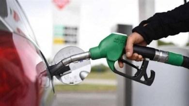 Photo of هام:هل سيتوقف بيع البنزين؟؟؟؟؟