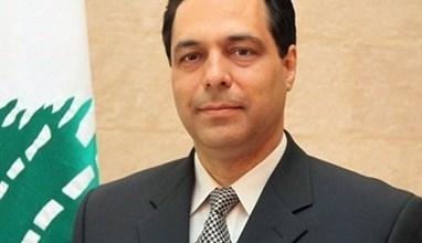 Photo of الرئيس دياب :  أعلن أننا سنعيد فتح البلد غداً