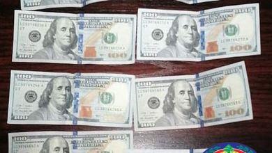 Photo of يروجان 100 دولار مزوّرة … بقبضة أمن الدولة