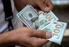 Photo of سعر الدولار انخفض ؟؟