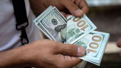 صورة سعر الدولار انخفض ؟؟