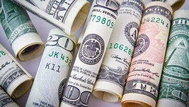 صورة ما هو سعر صرف الدولار اليوم