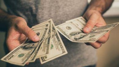 Photo of هل تعتقد بأن سعر صرف الدولار سينخفض بعد سلسلة الإجتماعات والتوصيات عالية المستوى؟