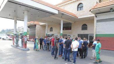 Photo of بالصور: صرف موظفين من محطات الايتام