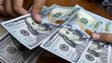 صورة الدولار يتجه صعوداً