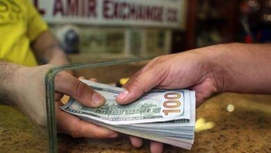 Photo of عاجل : ارتفاع بسعر صرف الدولار