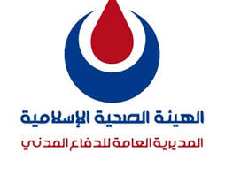 صورة تصريح لمدير الدفاع المدني في الهيئة الصحية الإسلامية
