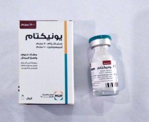 مضاد حيوي للاطفال لالتهاب الحلق