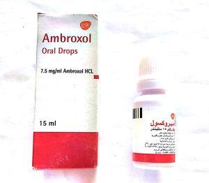 اسم دواء للكحة للاطفال دواء