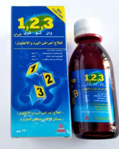 دواء 123 شراب للبرد والانفلونزا للأطفال والرضع دواء