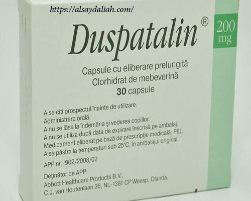 دوسباتالين للقلق دوسباتالين أقراص مهدى لعلاج القولون العصبى دواء