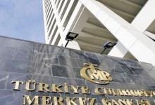 صورة تقييم «موديز» يزيد من خطورة الاستثمار في تركيا
