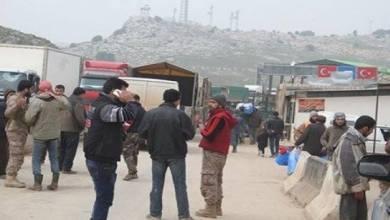 Photo of تفجير انتحاري في معبر أطمة الحدودي يودي بحياة قياديين من الثوار
