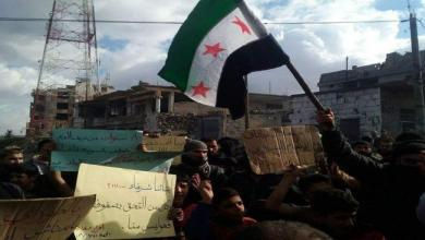 Photo of مظاهرة في درعا تطالب بإسقاط النظام
