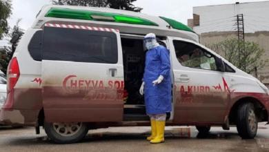 صورة إصابتان بفيروس كورونا في الحسكة