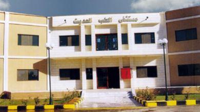 Photo of الميليشيات الإيرانية تُخلي مشفى الطب الحديث بمدينة الميادين