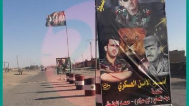 صورة بينهم ضابط.. فرار عناصر للمخابرات الجوية تجاه مناطق قسد بالرقة