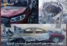 صورة محاولة اغتيال قيادي بميليشيا الحرس الثوري شرق ديرالزور