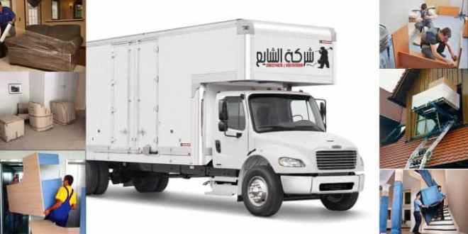 شركة نقل اثاث بالرياض