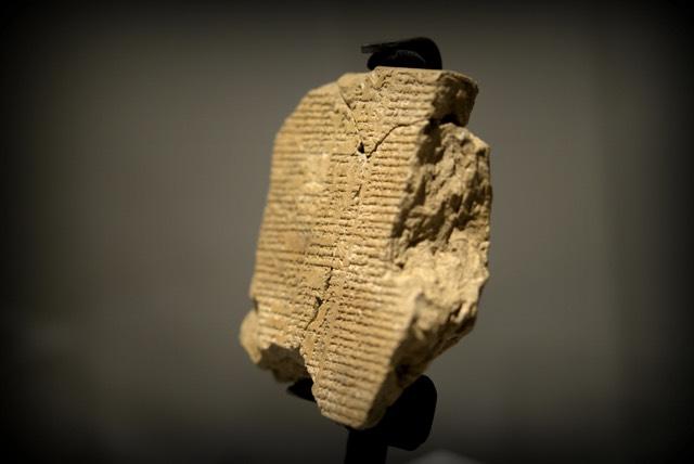Gilgamesh Stone Tablet