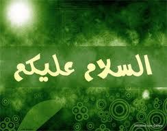 Wajibnya Menjawab Salam