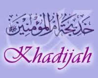 "Yang Populer Namun Tidak Shahih Dalam Sirah Nabi: ""UMUR KHADIJAH Radhiyallahu 'anha KETIKA MENIKAH DENGAN NABI"""