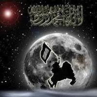 Samurah bin Jundub radhiyallahu 'anhu
