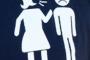 Bila Wanita Menyerupai Lelaki !