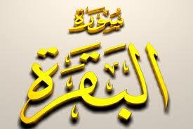 Keutamaan Surat Al-Baqoroh